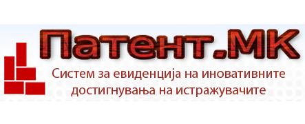 Патент МК
